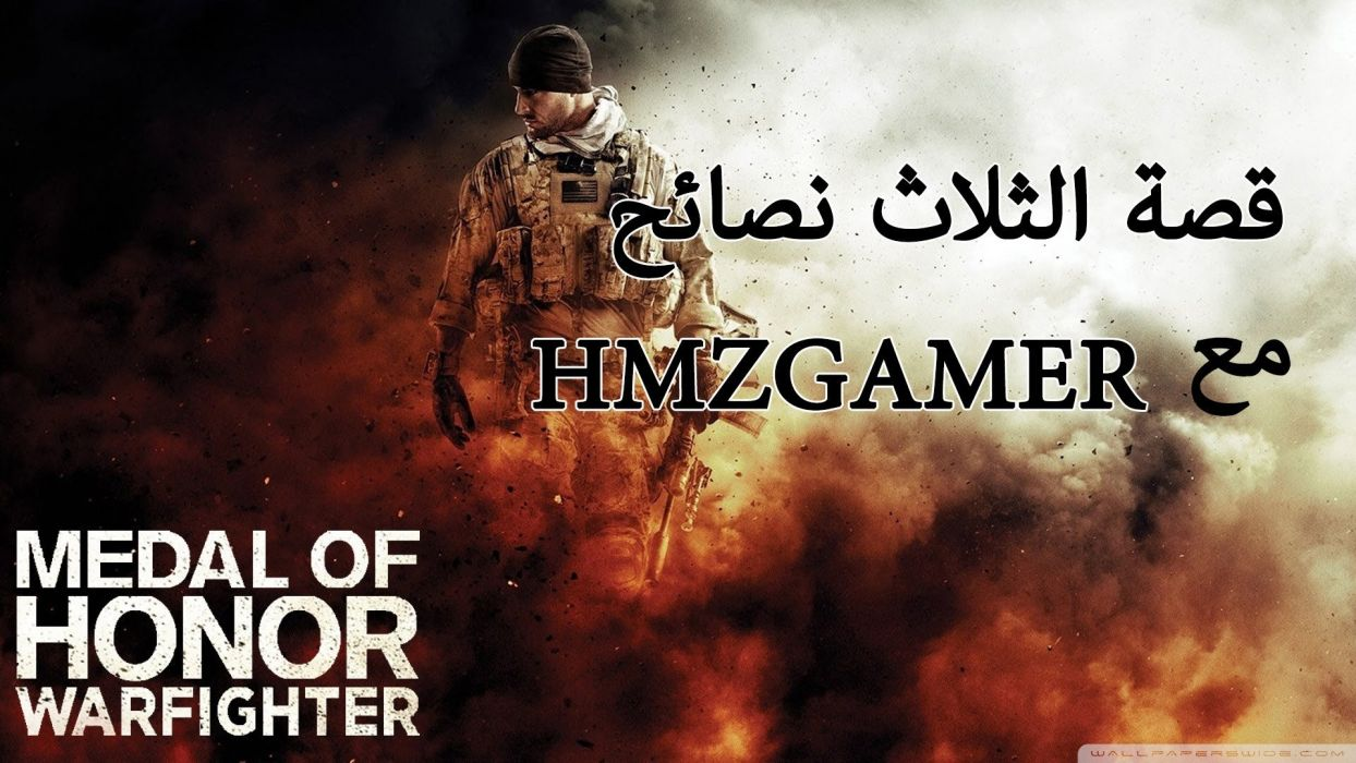 MEDAL OF HONOR shooter war warrior soldier action military (118) wallpaper