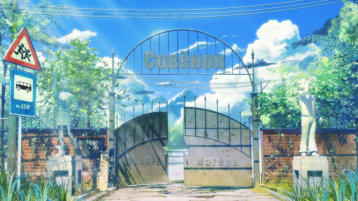 summer scenic statues power lines gates ArseniXC wallpaper