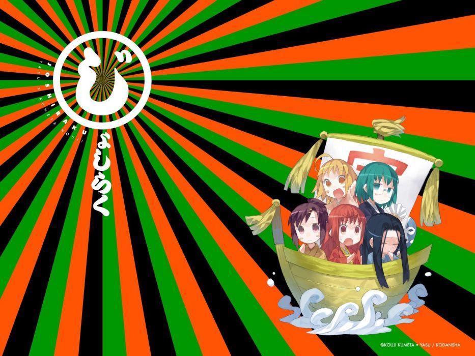 anime girls Joshiraku Buratei Marii Anrakutei Kukuru Bouhatei Tetora Haroukitei Kigurumi Kuurubiyuutei Gankyou wallpaper