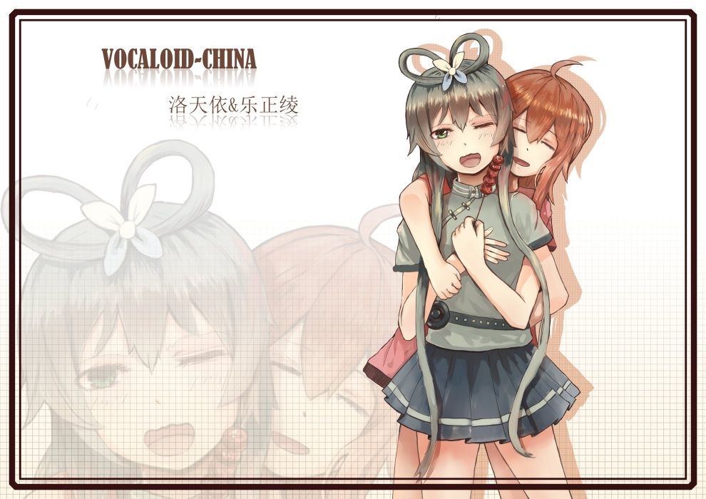 vocaloid girls brown hair food green eyes green hair hug long hair luo tianyi skirt tagme (character) tangjinhang vocaloid vocaloid china wink zoom layer wallpaper