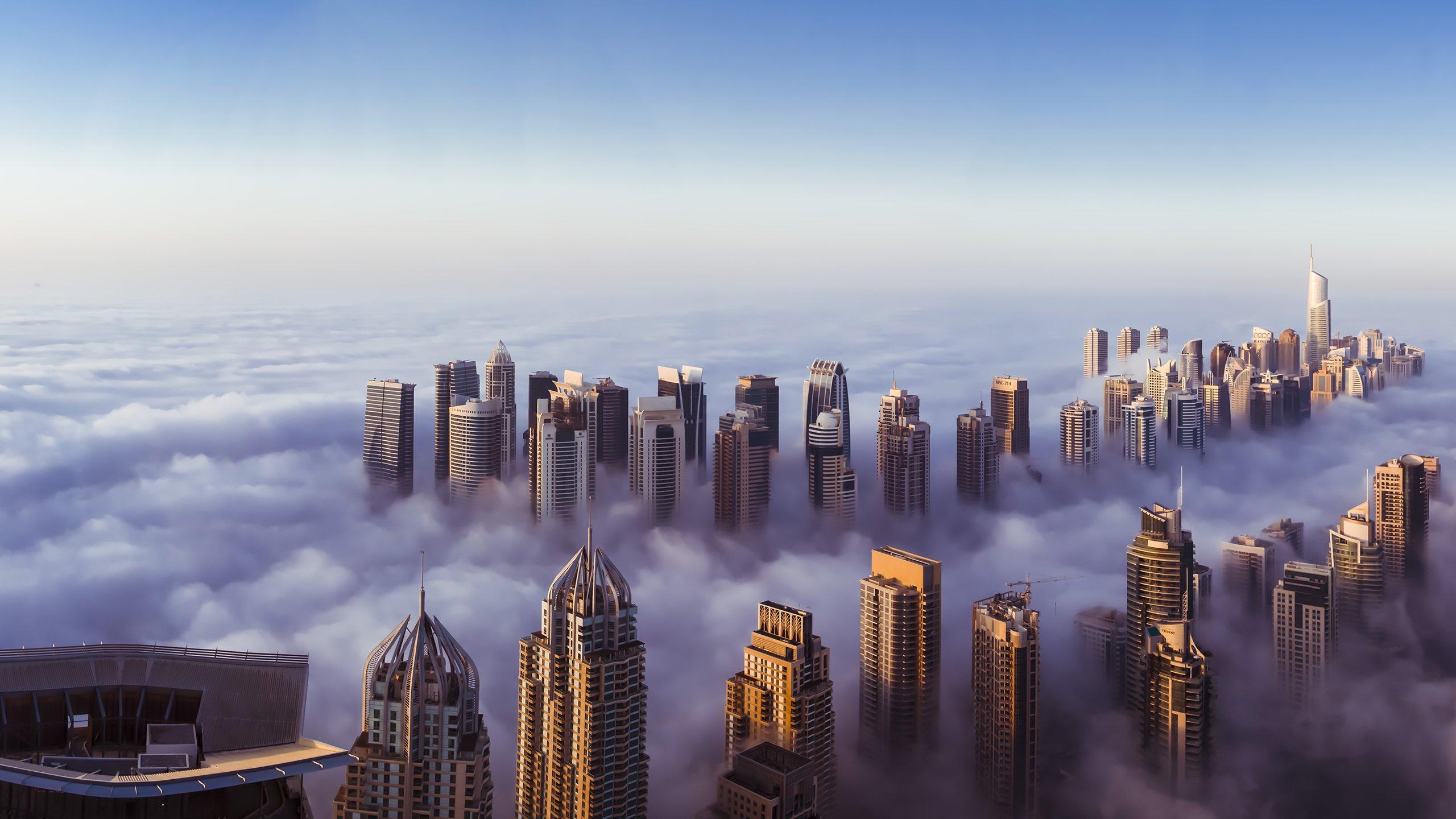 Buildings Skyscrapers Fog Mist Wallpaper 2560x1440