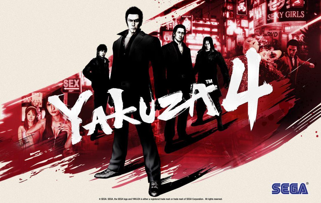 Yakuza 4 wallpaper
