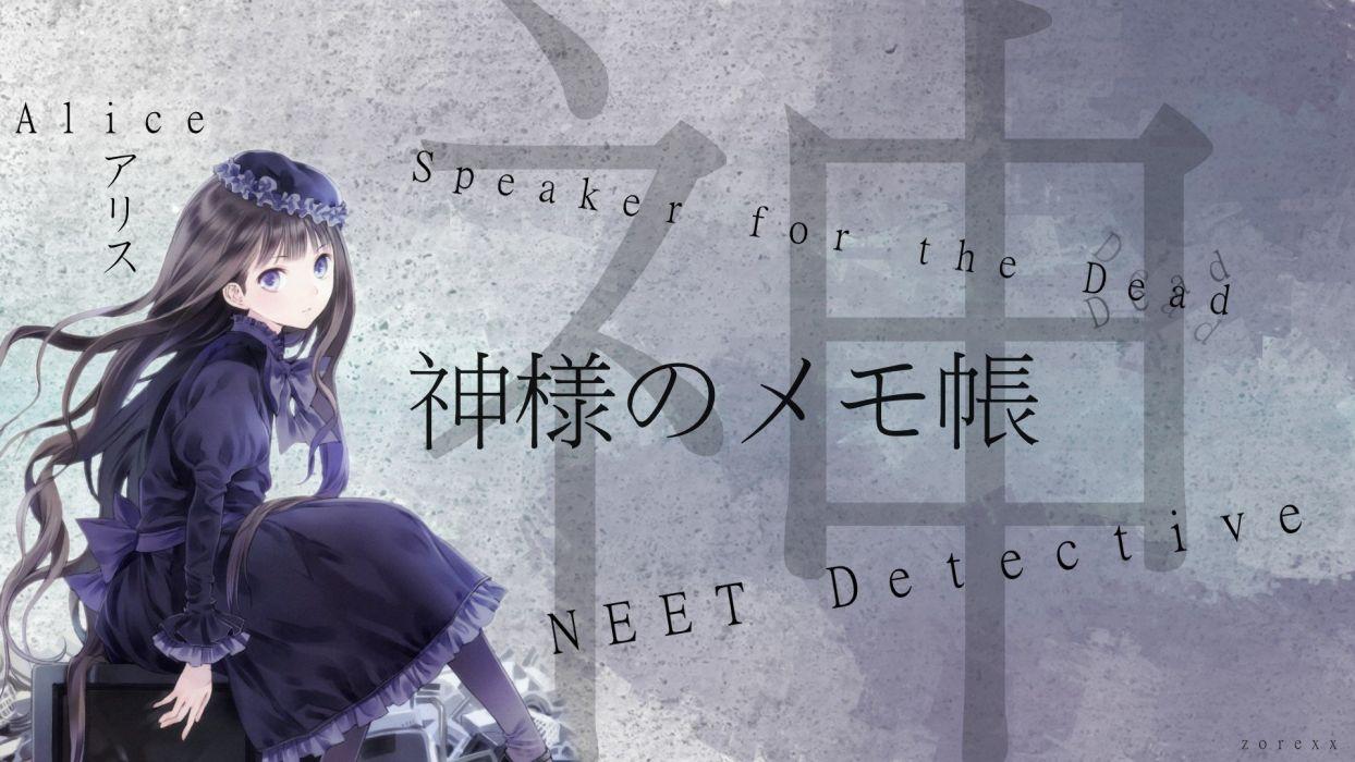 blue eyes long hair lolita fashion Kamisama No Memo Chou Shionji Yuuko black hair wallpaper
