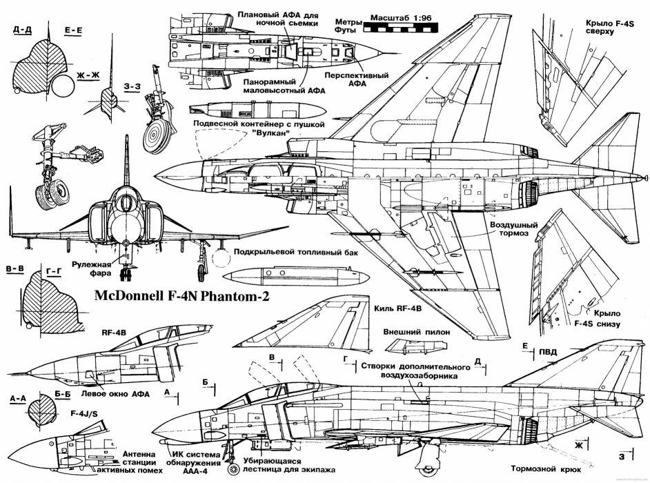 F-4 fighter jet bomber phantom airplane plane military (50) wallpaper