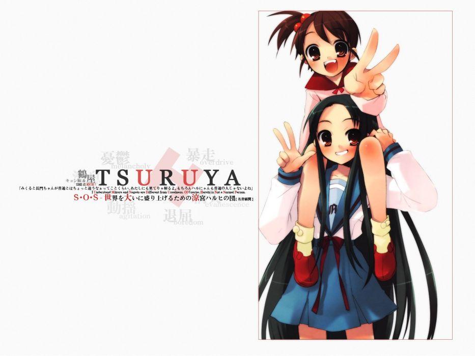 The Melancholy of Haruhi Suzumiya wallpaper