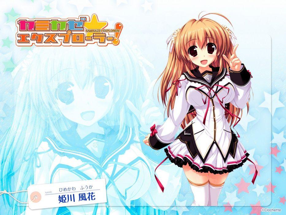 school uniforms long hair brown eyes thigh highs seifuku Kamikaze Explorer anime girls Himekawa Fuuka Oshiki Hitoshi wallpaper