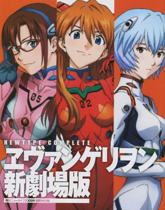 Ayanami Rei Neon Genesis Evangelion Makinami Mari Illustrious Asuka Langley Soryu wallpaper
