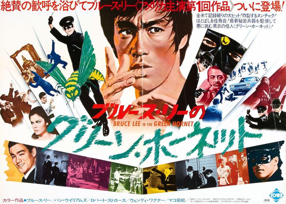 GREEN HORNET action crime comedy martial movie film superhero (35) wallpaper