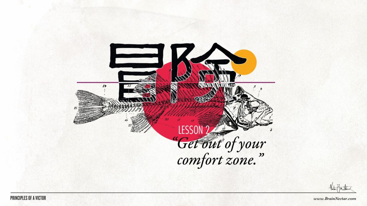 quotes fish typography lesson artwork inspirational motivation comfort wallpaper