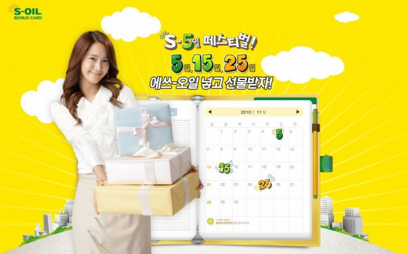 Girls Generation SNSD celebrity Im YoonA wallpaper