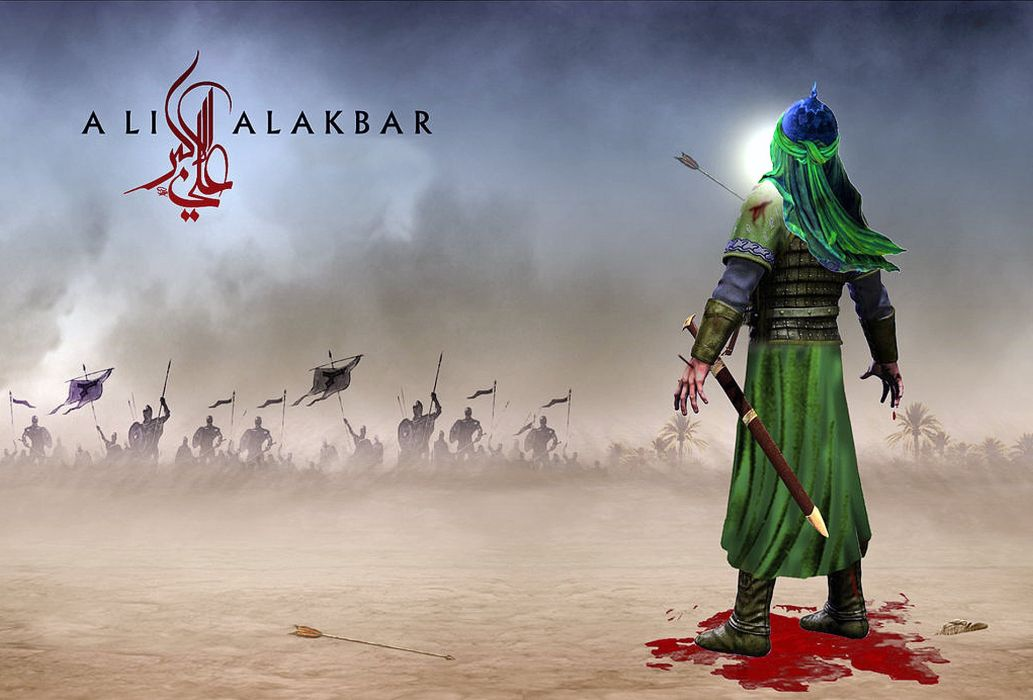 Ali akbar son of the imam Hossein wallpaper