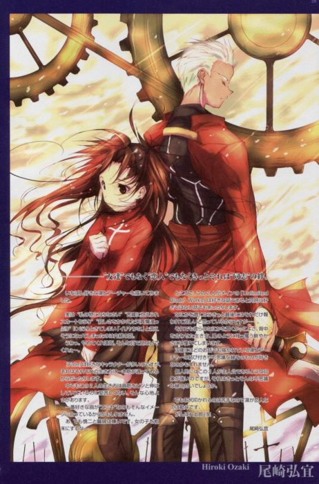Fate/Stay Night concept art artwork characters Fate series wallpaper