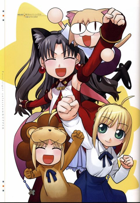 Tsukihime Fate/Stay Night Tohsaka Rin Arcueid Brunestud concept art artwork characters Saber  Saber Lion Fate series wallpaper
