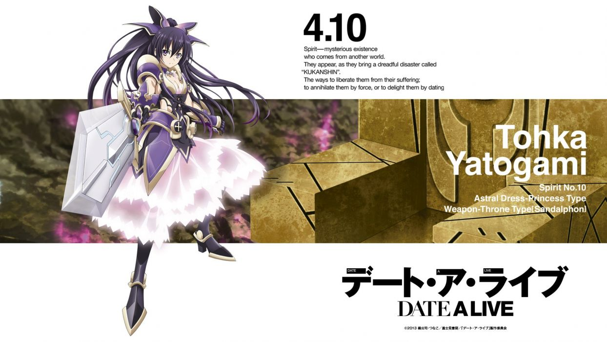 date a live armor date a live sword weapon yatogami tohka wallpaper