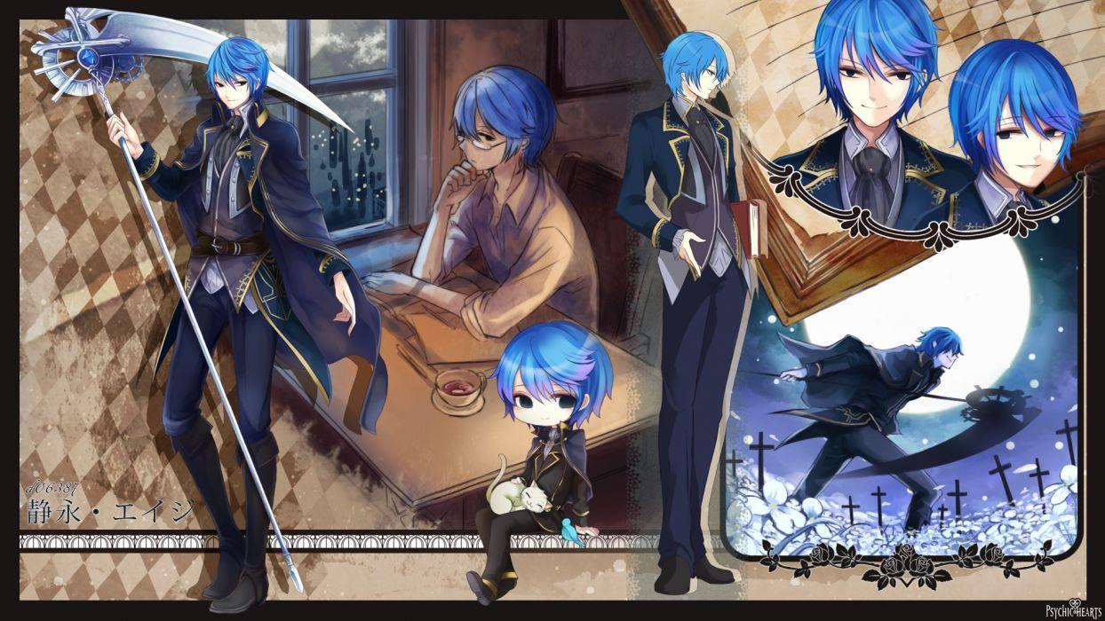 Psychic Hearts Shizunaga Eiji wallpaper