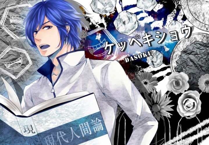 Vocaloid Keppekishou dasoku wallpaper