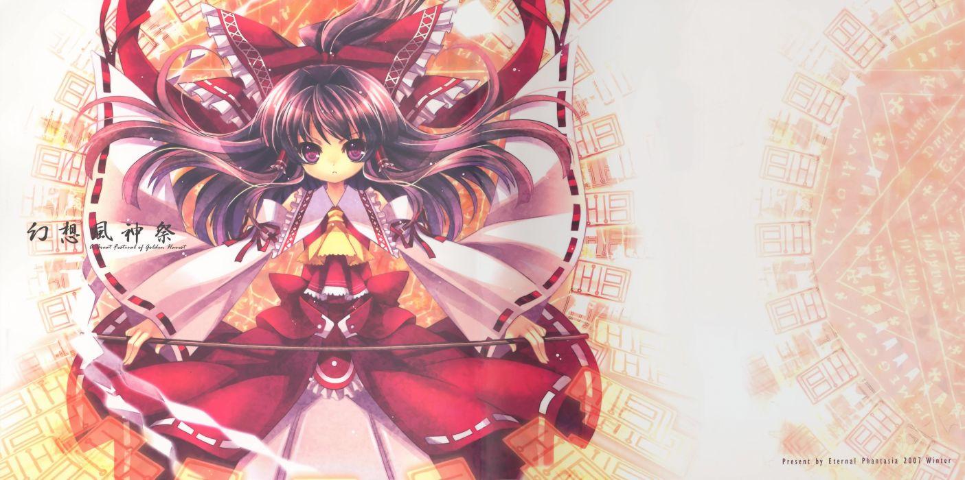 Touhou Miko Hakurei Reimu Japanese clothes anime girls Capura Lin detached sleeves wallpaper