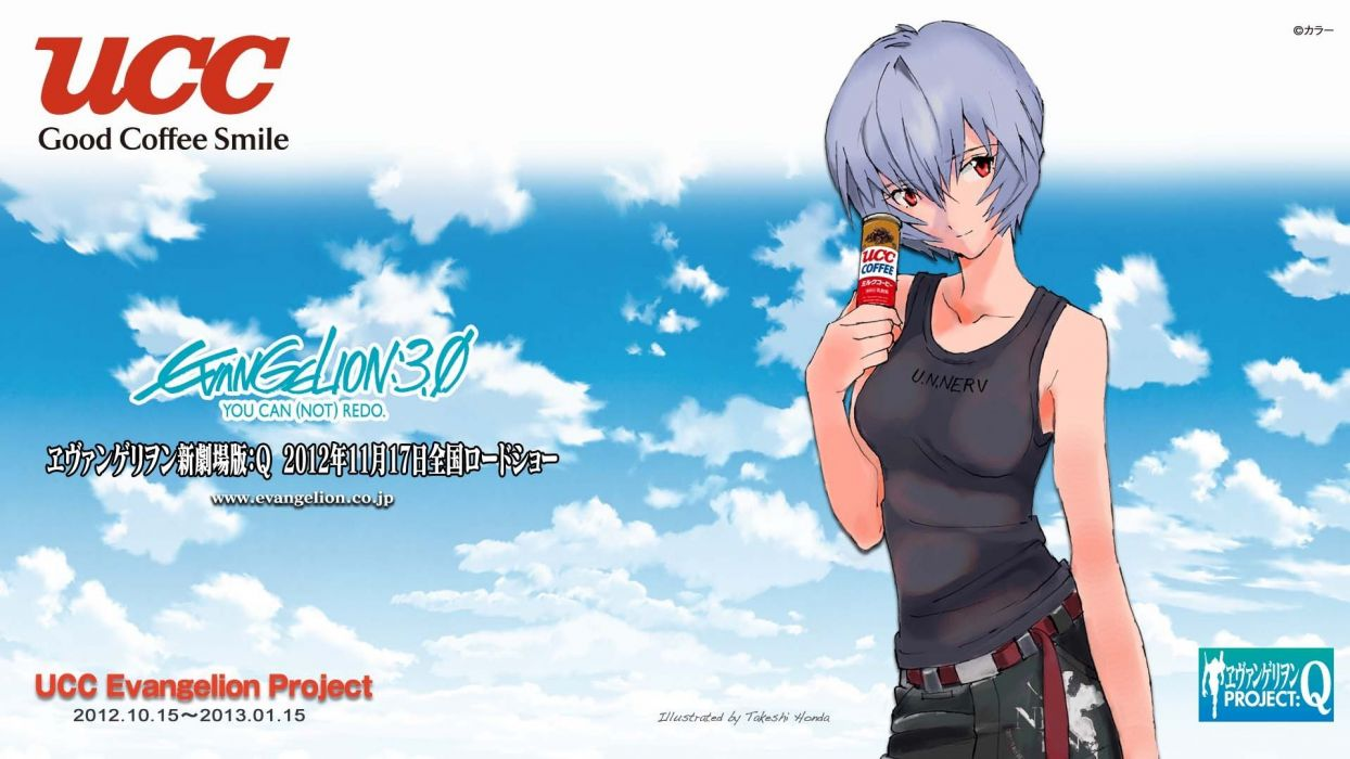 Ayanami Rei Neon Genesis Evangelion blue hair red eyes anime anime girls wallpaper