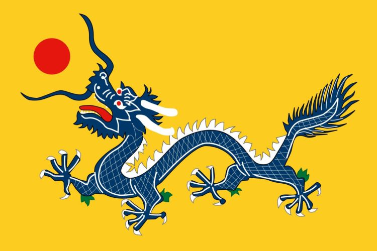 2000px-China Qing Dynasty Flag 1889_svg wallpaper