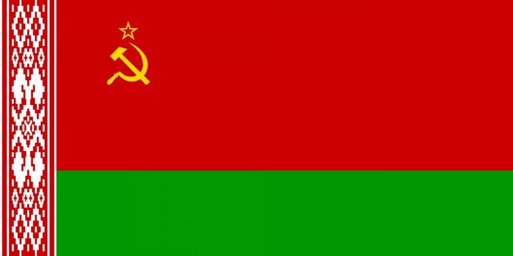 2000px-Flag of Byelorussian SSR_svg wallpaper