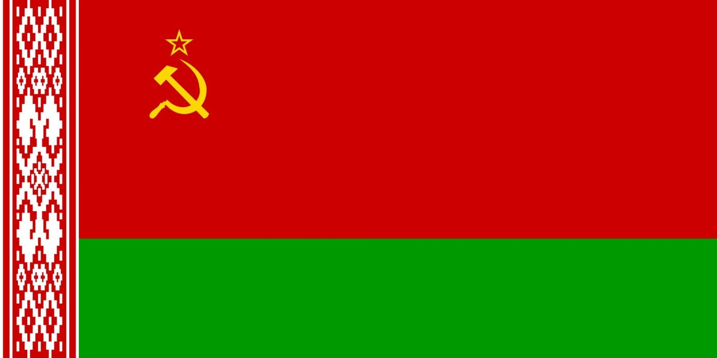 2000px-Flag of Byelorussian SSR_svg wallpaper
