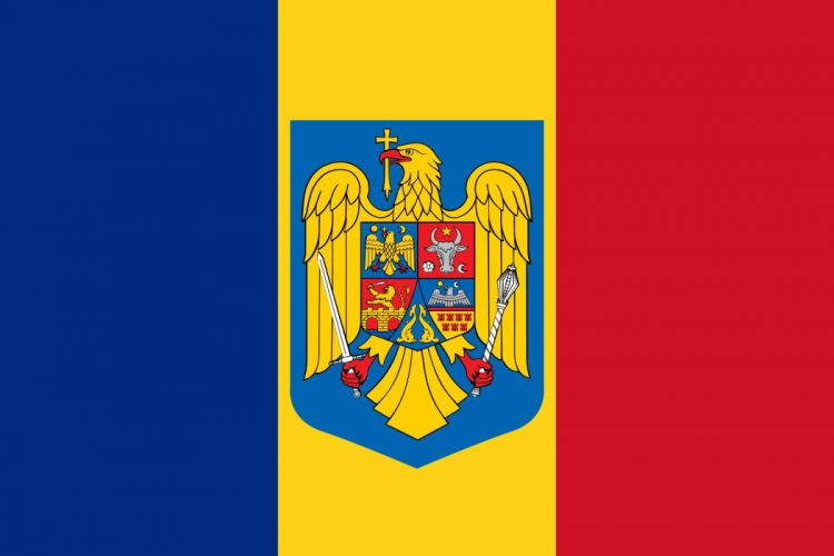 2000px-Flag of Romania coat of arms_svg wallpaper