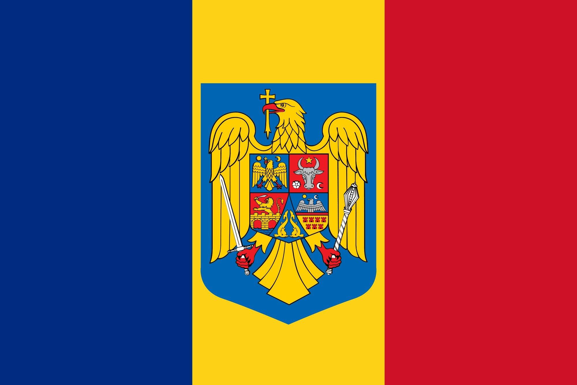 2000px Flag Of Romania Coat Of Armssvg Wallpaper