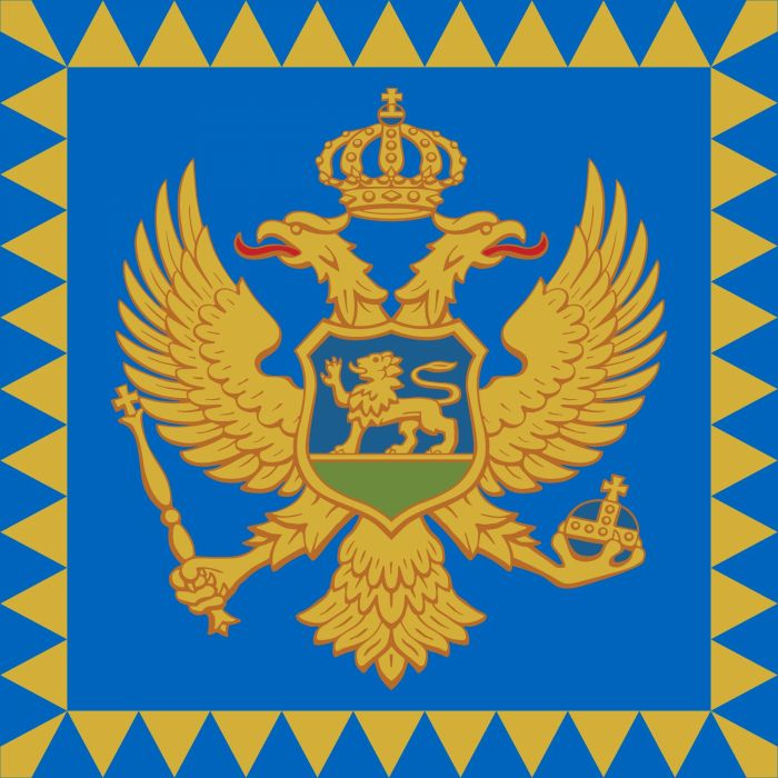 2000px-Naval Standard of the President of Montenegro_svg wallpaper