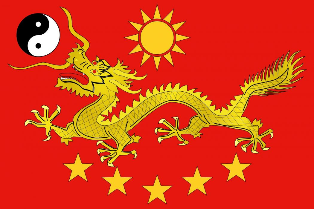 2000px-New Chinese Imperial Flag_svg wallpaper