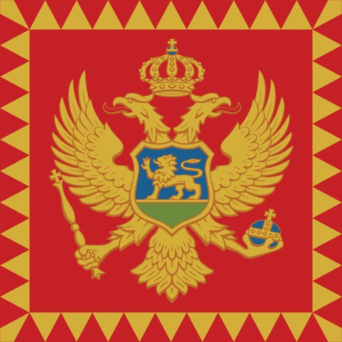 2000px-Standard of the President of Montenegro_svg wallpaper