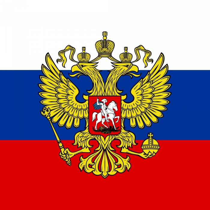 2000px-Standard of the President of the Russian Federation_svg wallpaper