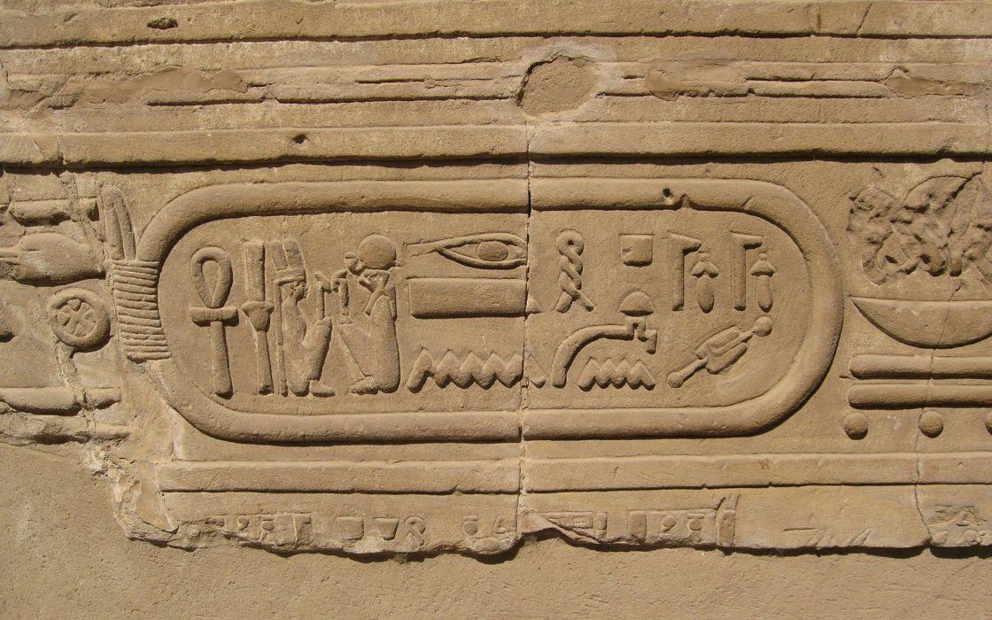 wall Egyptian ancient hieroglyphs carving wallpaper