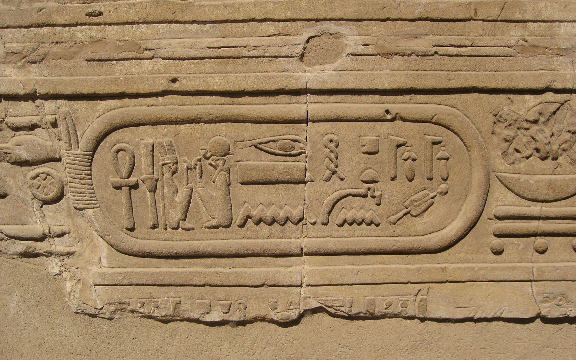 Wall egyptian ancient hieroglyphs carving wallpaper