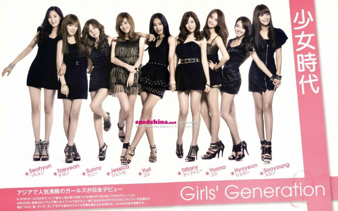 Girls Generation SNSD celebrity high heels black dress bracelets wallpaper