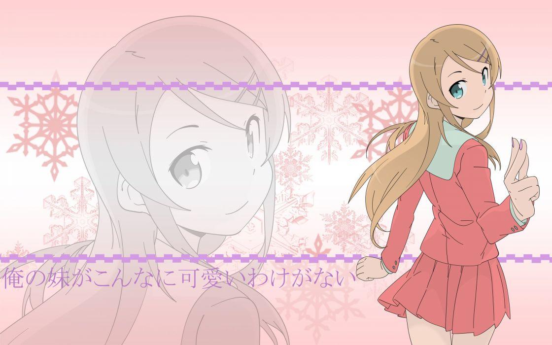 Kousaka Kirino Ore No Imouto Ga Konna Ni Kawaii Wake Ga Nai wallpaper
