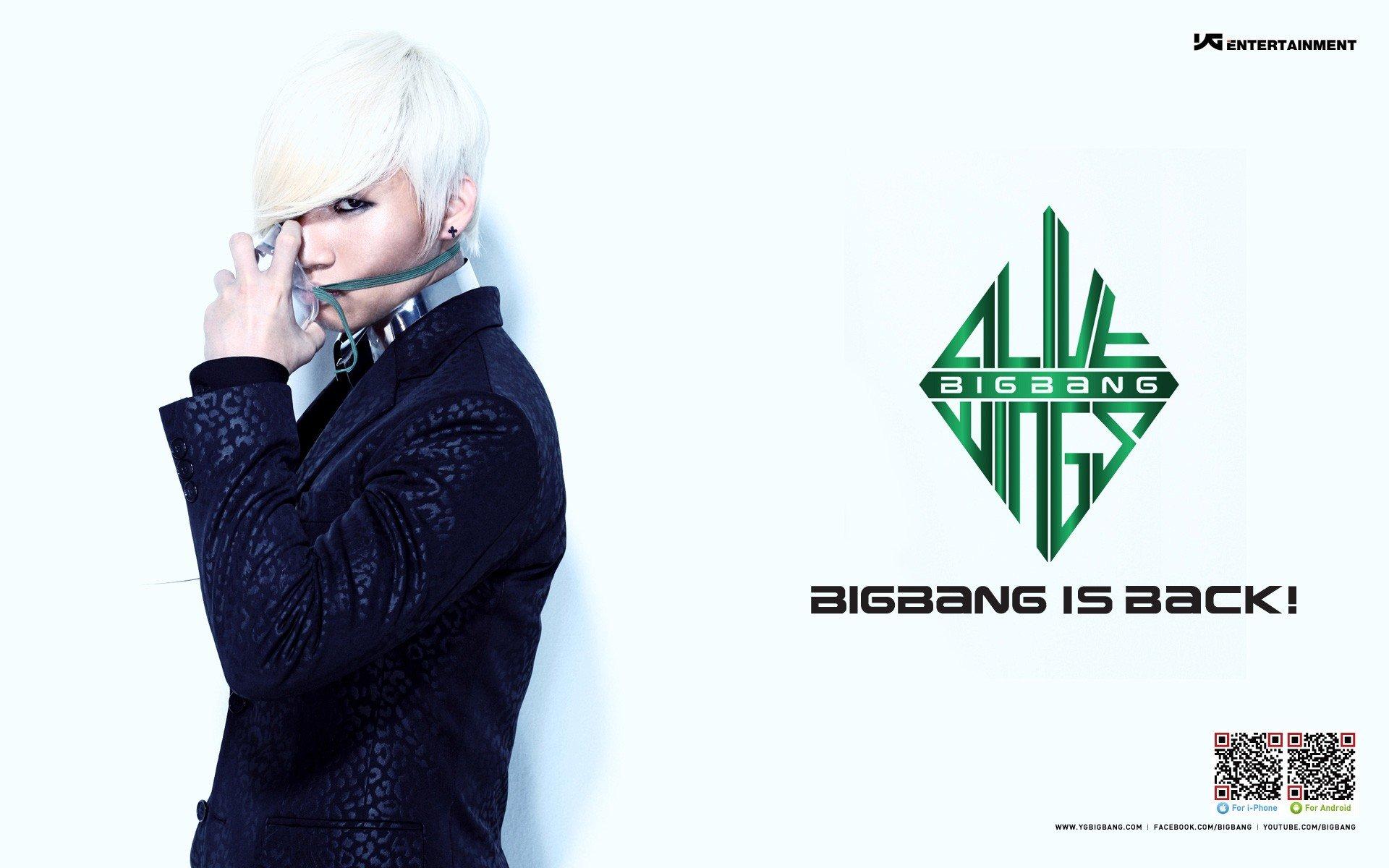 yg Entertainment Background K-pop yg Entertainment