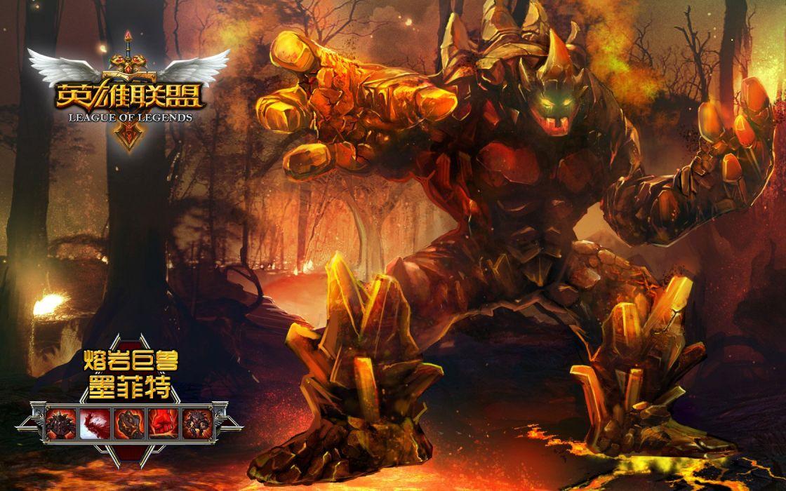 League of Legends Malphite wallpaper