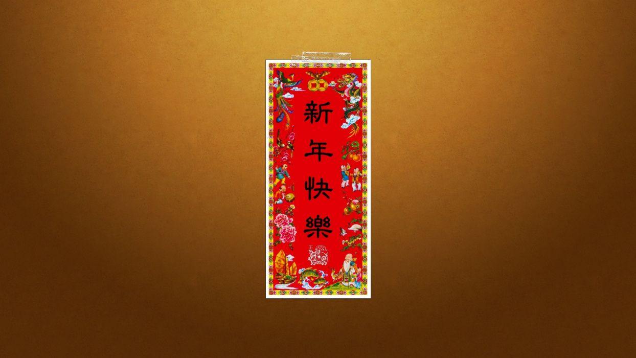 oriental horoscope boar Chinese Horoscope Year of the Boar wallpaper