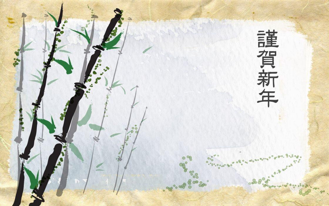 Japan kanji wallpaper