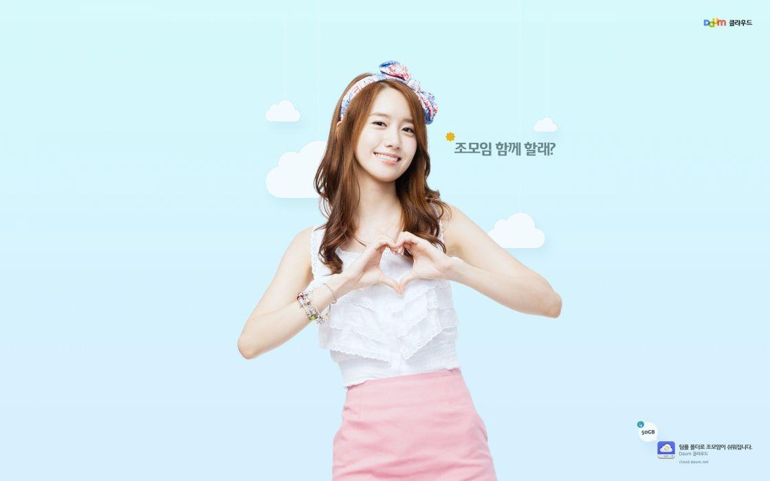 women Girls Generation SNSD Im YoonA wallpaper