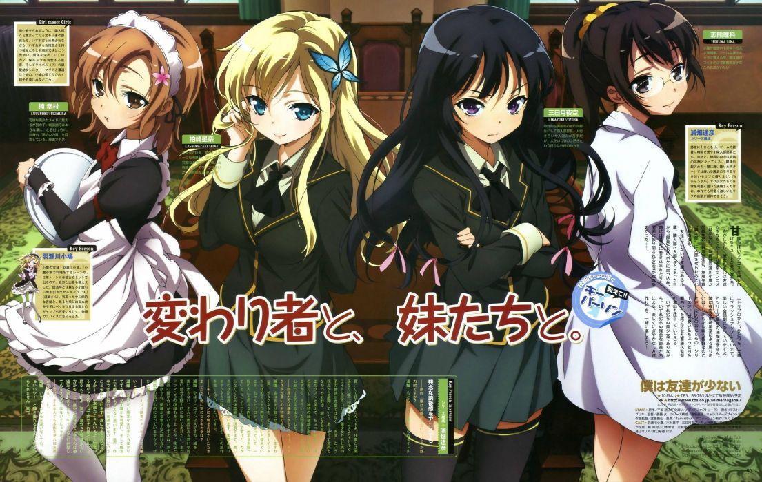 anime Boku Wa Tomodachi Ga Sukunai Kashiwazaki Sena Mikazuki Yozora Shiguma Rika Kusunoki Yukimura wallpaper