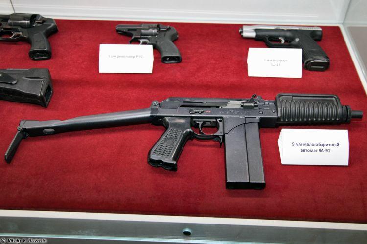 9A-91 compact assault rifle wallpaper