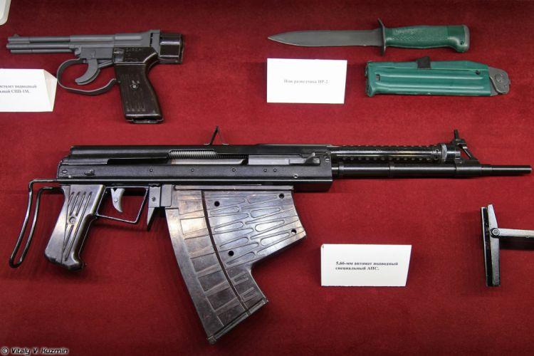 APS underwater assault rifle wallpaper