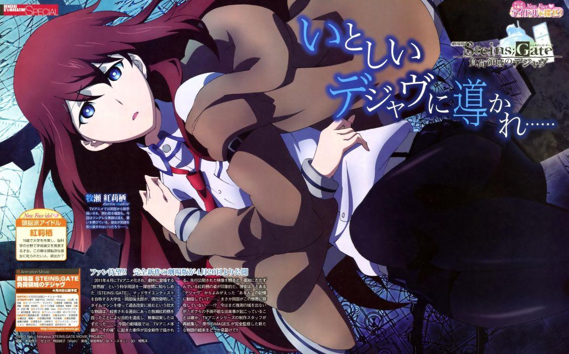 redheads gate anime Steins;Gate Makise Kurisu anime girls scans wallpaper