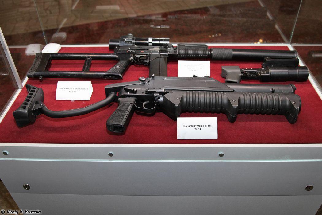 GM-94 grenade launcher and VSK-94 sniper rifle wallpaper