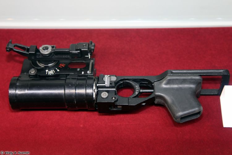 GP-25 grenade launcher wallpaper