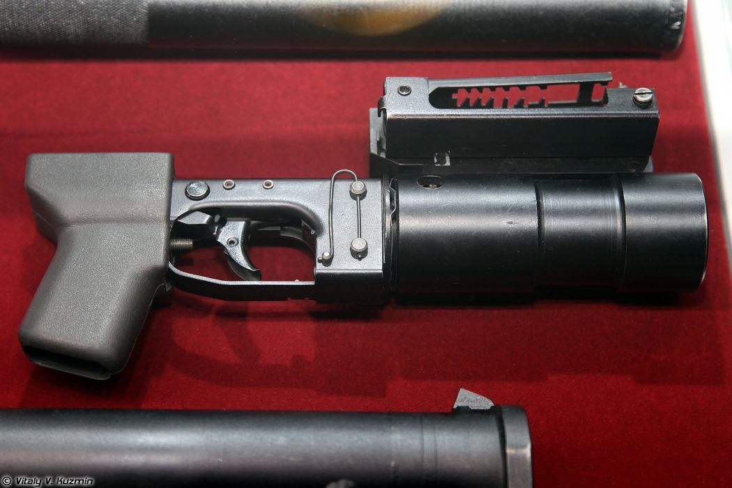 GP-30 grenade launcher wallpaper