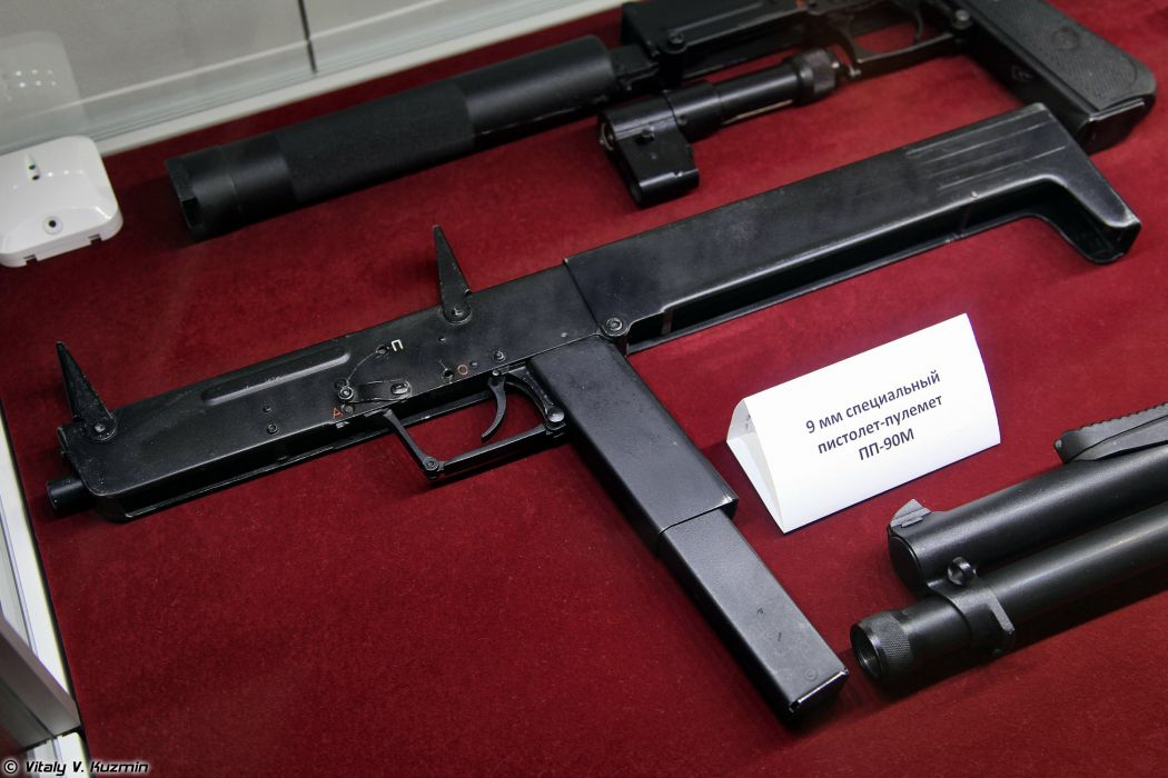 PP-90M submachine gun wallpaper