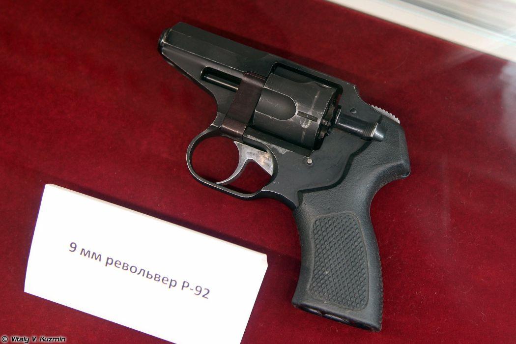 R-92 revolver wallpaper