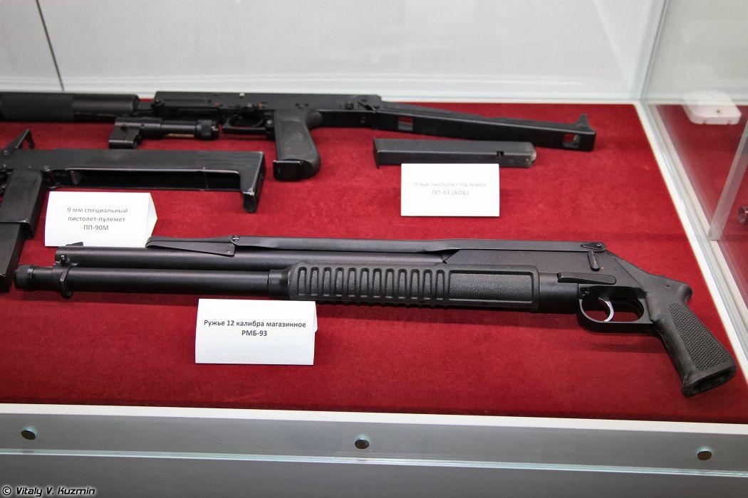 RMB-93 shotgun wallpaper